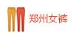 河南郑州产业带子站