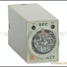 多段式时间继电器ST3PR
