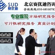 中国埋地灯市场深度调研及发展预测报告
