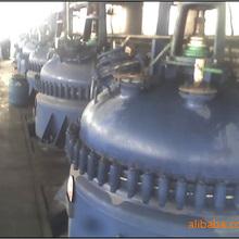 来料加工 提供15吨 5吨 3吨等多种型号釜 价格合理