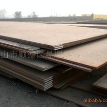 供应锅炉板,容器板,Q245R,Q345R,新余,首钢