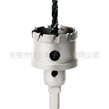 批发日本优尼卡硬质合金厚板开孔器 孔钻 扩孔钻头