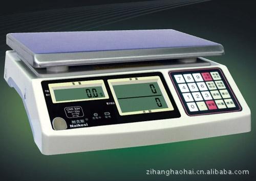 北京电子秤电子计数秤高精度计数称梓航