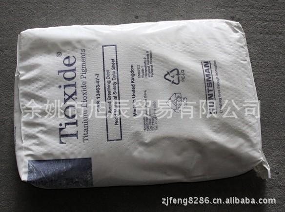 【厂家直销】供应金红石型钛白粉TC30 (欢迎新老客户选购