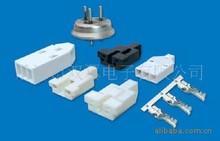 壓縮機插頭,接插件,冰箱連接器,插片,護套,插簧,