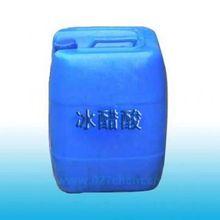 宁波冰醋酸