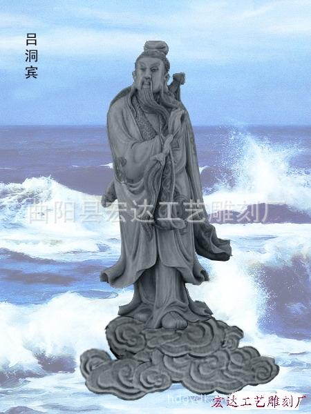 人物雕塑 供应石雕八仙过海 雕塑 八仙过海人物雕塑制作 阿里巴巴