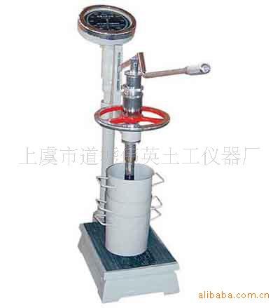SF0004 型砼贯入阻力仪/优质混凝土贯入阻力仪