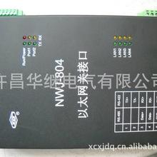 厂家大量供应NWJ-804以太网关接口 双网口 现货供应