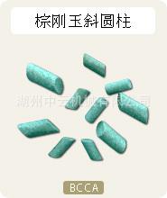 供应批发棕刚玉研磨石---各种研磨材料 价格合理