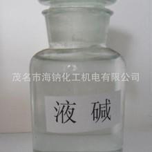 厂价供应优质 30%液碱 氢氧化钠 苛性钠 烧碱 火碱