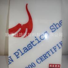 【圖】抗靜電PVC白板,PVC塑料電子面板