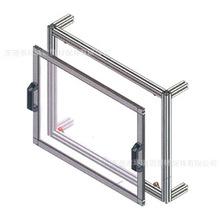 东莞厂家直销4040工业铝材120MM把手(图)