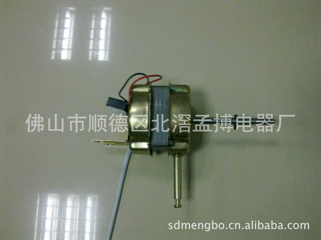 供应家用电风扇电机——12,14,16,18寸壁扇电机