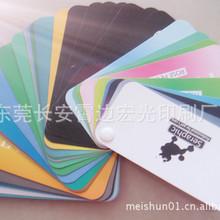 供应纸张色卡印刷