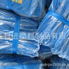 供应塑料篷布 防水篷布 防雨蓬布 双蓝色蓬布
