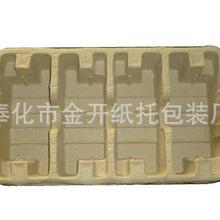 (厂家直销)纸浆模塑 电器类纸托盘产品包装 环保质量保证