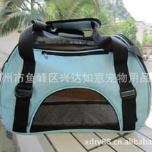 【厂家直销】透气防水 简洁时尚宠物包 外出包 米高面料独立内垫