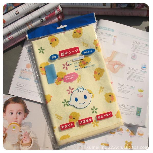 大号婴幼儿尿垫 透气防水隔尿垫(70*120cm)