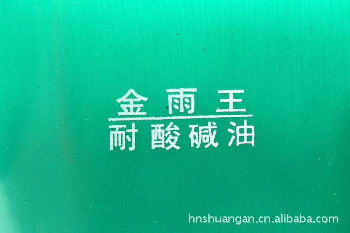 厂家直销 金雨王胶鞋 水鞋 防酸碱 防油耐磨 防滑劳保靴