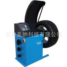 供应 XTB890A车轮动平衡仪 天津圣纳专业汽保代理