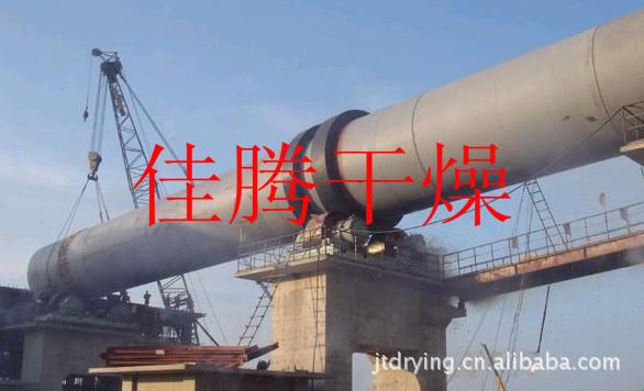 供应1.6×30米钨酸钠回转窑-钨酸钠回转窑干燥设备-烘干机