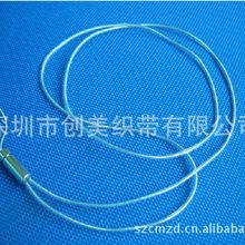 厂家自产自销手机绳 吊绳 丝印来料加工
