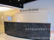 深圳石材厂  加工石英石餐桌台面 洗手台台面Hanstone深圳代理