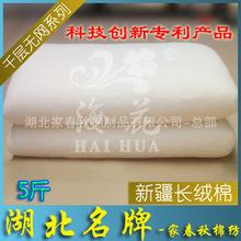 厂家直销 优质棉胎 优质纯棉花无网棉胎 棉絮棉胎