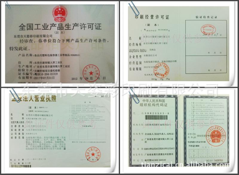 西安煤航印刷材料有限责任公司招聘