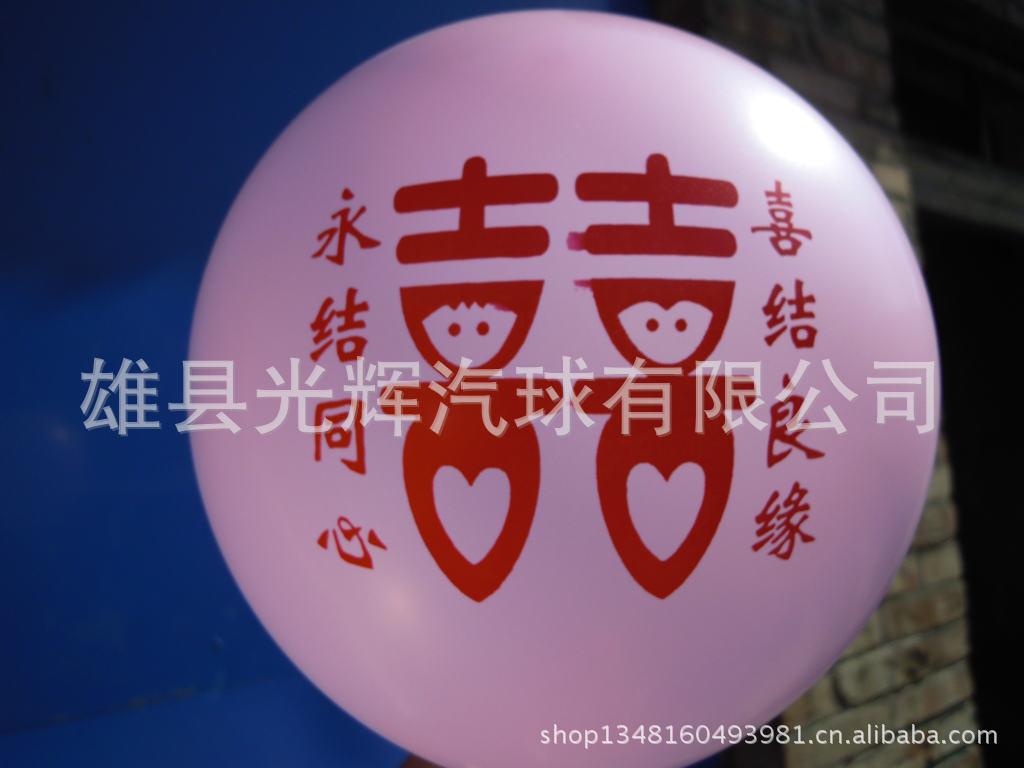 广告气球 健身气球 拍拍气球 亚光珠光