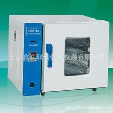 天津泰斯特烘箱101-0A彭风干燥箱