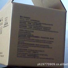 【厂家供应】三层特硬7号纸箱 邮政快递纸箱 包装纸箱 纸箱
