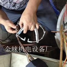 超高频6KW小型机/小型钎焊机/通讯设备焊接机