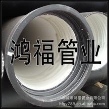 球墨铸铁管DN500每米报价 铸铁管给水管一米的价格