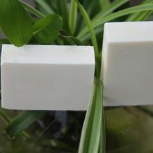 手工皂批发 冷制手工皂 大米润白美颜洁面皂