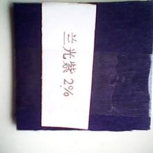 木材蓝光紫
