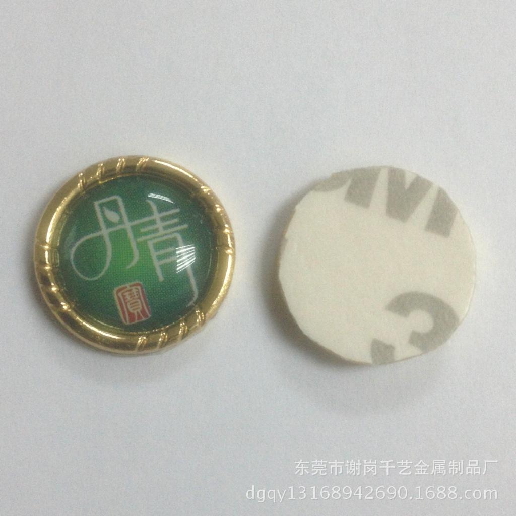 贴片金属 镭射高档贴片金属logo电镀金色牌制作 东莞厂家定做订制生产 阿里巴巴
