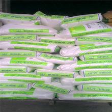 智利硼酸 进口硼酸99.9% 适合电镀陶瓷工业 代办物流快递