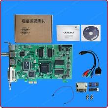 天创恒达 TC HD NO1PRO-A 高清采集卡 硬件压缩 hdmi dvi v