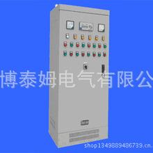 PMCC系列污水泵潜水渣浆泵泵控制柜#厂家直供