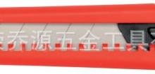 欧洲易尔拓YATO工具总代理 美工刀 YT-7504 刻刀 壁纸刀