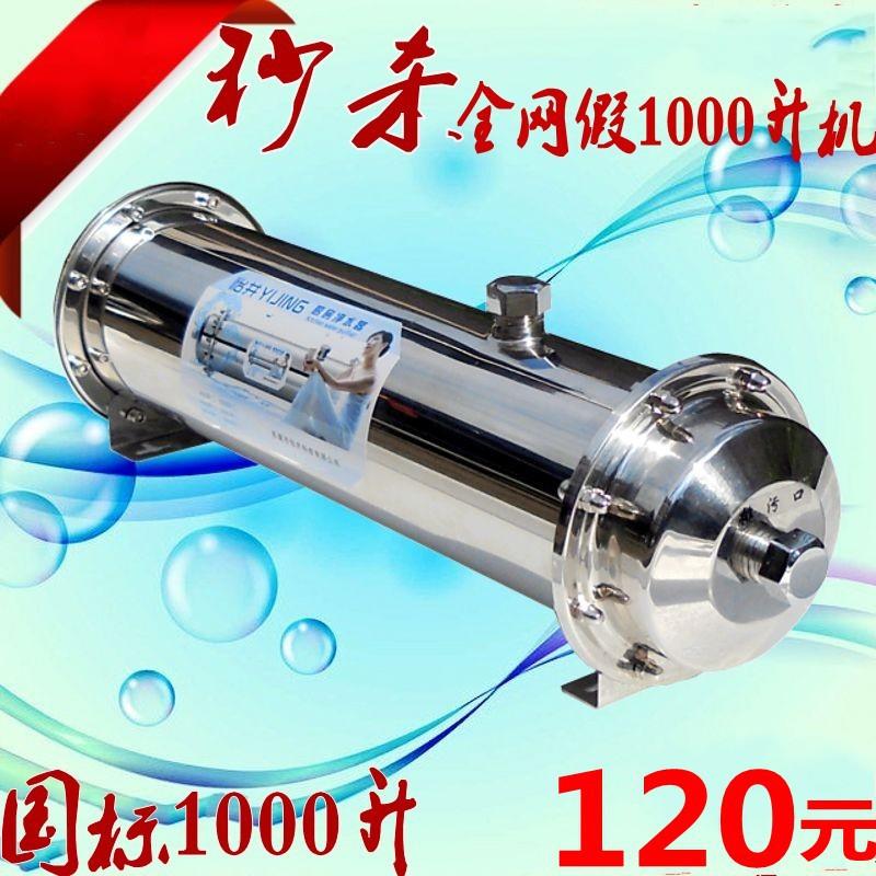 不锈钢超滤净水器家用直饮 厨房滤水器 净水机自来水井水过滤器
