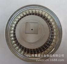 中山新款AR111-B7-2散熱器 AR111天花燈散熱器 AR111加高散熱器