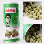 泰国特产大哥花生豆 芥末花生 230g 24瓶/箱 进口零食批发