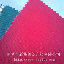 供应21/5X21/5阻燃全棉帆布、阻燃面料、新型功能性面料NFP