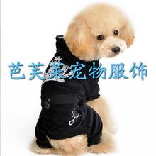 芭芙莱2015新款休闲风宠物服装 宠物皇冠烫钻四脚衣服