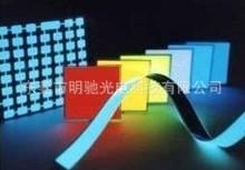 EL、el背光源、冷光片、el发光板、el背光板、发光片,高亮长寿命