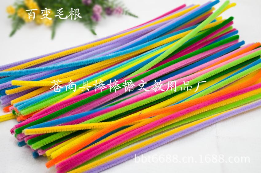 单色普通毛根毛条手工毛条儿童手工材料扭扭棒非图片款单色优质款