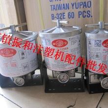 现货特价海天机原装油质过滤器B-50 台湾油宝过滤器 如假包